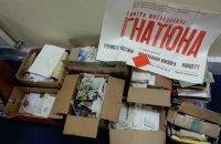 Родичі оперного співака Дмитра Гнатюка викинули його архів на смітник