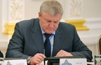 Заседание по делу экс-министра обороны Ежеля перенесли на август