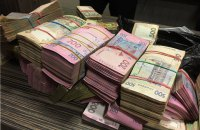У Києві з автомобіля викрали 630 тис. гривень