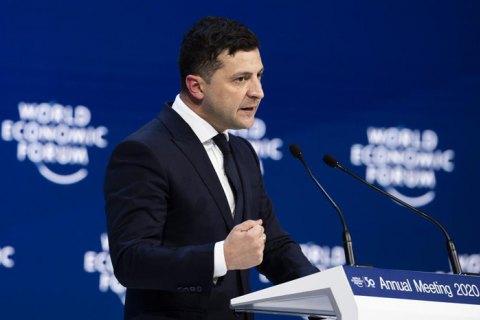 Зеленский назвал своей целью вывести Украину в региональные лидеры