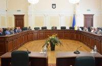 Высший совет правосудия отменил заседания до конца месяца
