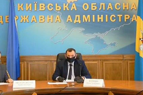 Киевские областные депутаты поддержали отчет главы ОГА Володина