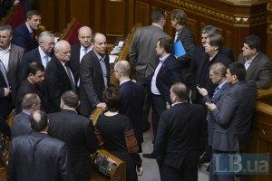 Оппозиция назвала победителей в пяти скандальных округах