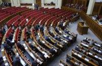 Рада провалила почти две трети законопроектов