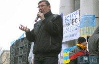 """Луценко закликав підніматися на штурм """"владної банди"""""""