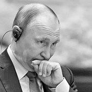 Китайская неудача Путина