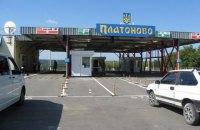 Разыскиваемого Интерполом россиянина задержали в Одесской области