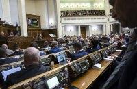 Сьогодні Рада завершить розгляд закону про мови