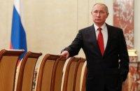 Держдума Росії підтримала поправку до Конституції, яка анулює президентські терміни