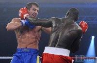 Український боксер відправив сім'ю до Росії: там безпечніше