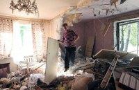 В результате обстрела Горловки погибло двое мирных жителей