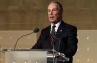 Колишній мер Нью-Йорка пожертвував своїй альма-матер 1,8 млрд доларів