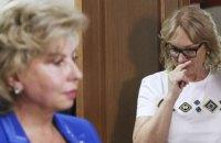 Омбудсменки України і Росії обговорили в Києві механізм повернення утримуваних осіб