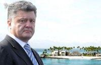 ДБР у суді отримало доступ до матеріалів журналістів у справі про поїздку Порошенка на Мальдіви (оновлено)
