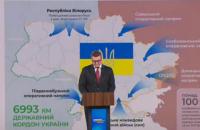 СБУ оценила количество российских войск на границе с Украиной в 100 тысяч человек