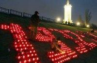 5 тыс. человек почтили память жертв Голодомора в Киеве