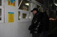 """Из Украины выдворили """"вора в законе"""" по прозвищу Коба"""