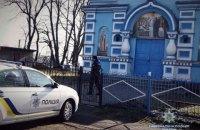 Полиция взяла под охрану церковь в Ровенской области из-за конфликта конфессий