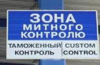 Порошенко подписал законы о льготах для участников ООС