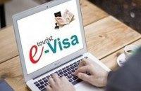Украина с ноября в четыре раза снижает стоимость электронной визы для иностранцев