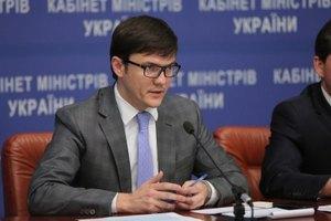 """Кабмін ліквідував """"Автомобільні дороги України"""""""