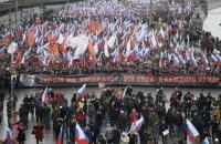 Полиция насчитала на марше памяти Немцова в Москве 7,5 тыс. человек