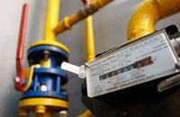 Кабмін заперечує скасування субсидій для споживачів газу без лічильників (оновлено)