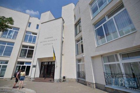 Безкоштовна освіта за 17 тисяч на рік або Що відбувається у Київській академії мистецтв