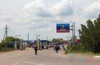 Розвідка: Росія депортує в ОРДЛО українця з підозрою на коронавірус