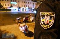 Поліція відкрила кримінальну справу через вечірку в київському готелі, начебто влаштовану депутатом Ради