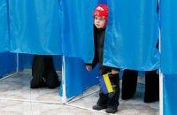 """""""Російська весна"""" vs українські вибори"""