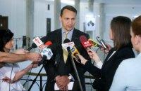 Спікер польського Сейму Сікорський пішов у відставку