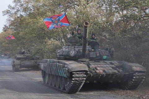 Боевики массово копят военную технику внаселенных пунктах— штаб