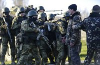 Как Россия захватывала Крым. Хроника событий