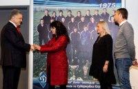 """Порошенко приехал на """"Олимпийский"""", чтобы сдать тест на наркотики независимому агентству"""