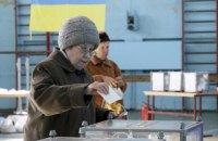 В Україні завершилося голосування на другому турі виборів президента