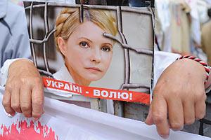 Сторонников Тимошенко у суда около 200, противников - 150
