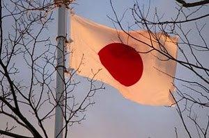 У жовтні в уряду Японії можуть закінчитися гроші