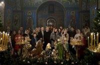 Порошенко запропонував у Різдво помолитися за захисників України