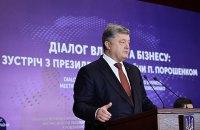 Порошенко объявил об отсрочке запуска рынка земли еще на год