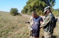 "На границе с РФ задержали ""наблюдателя"" с биноклем"