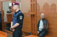 Убийца львовянина Тараса Познякова получил пожизненный срок