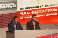БПП подготовит коалиционное соглашение к пятнице