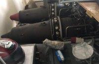 Правоохранители в ходе спецоперации изъяли авиазапчасти на 50 млн гривен