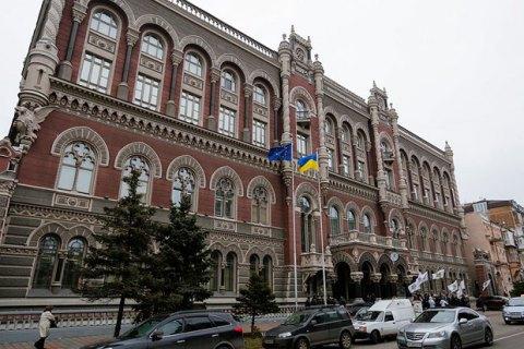 Нацбанк пояснив зниження ВВП у другому півріччі 2015 року конфліктом на Донбасі