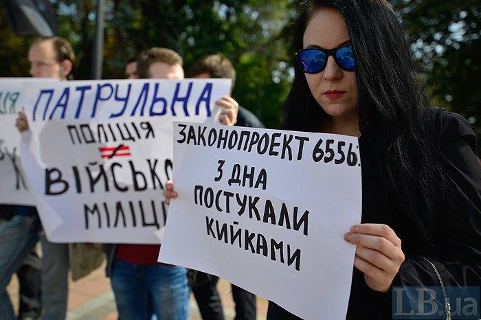 Митинг против расширения полномочий Нацгвардии