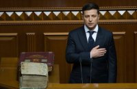 Офіційний сайт президента України почали оновлювати під Зеленського, прибравши всі новини про Порошенка (оновлено)