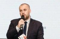 """Гендиректор """"Укроборонпрому"""" Абромавичус призначив собі заступника і трьох топменеджерів (оновлено)"""