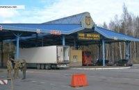 """Відновив роботу пункт пропуску """"Нові Яриловичі"""" на кордоні з Білоруссю"""