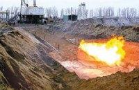 """Ученые """"Нафтогаза"""" сообщили о 22 трлн кубометров сланцевого газа в Украине"""